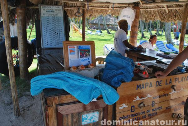комбинированный тур доминикана, подбор тура в доминикану, доминиканская, туроператоры в доминикану, отдых в доминикане отзывы