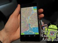 GPS Mapa de Republica Dominicana Para Android & Garmin